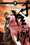 The Legend Of The Evil Lake (DVD)