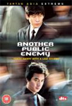 Another Public Enemy (UK-import) (DVD)