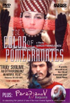 The Color Of Pomegranates (DVD - SONE 1)