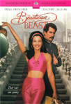 The Beautician And The Beast (DVD)