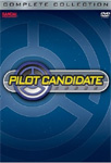Pilot Candidate - Complete Collection (DVD - SONE 1)