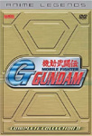 Mobile Fighter G-Gundam - Collection 2 (DVD - SONE 1)