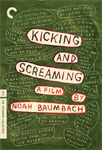 Kicking And Screaming - Criterion Collection (DVD - SONE 1)