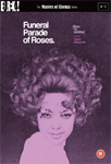 Funeral Parade Of Roses (UK-import) (DVD)