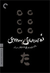 De Syv Samuraier - Criterion Collection (DVD - SONE 1)