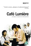 Cafe Lumiere (UK-import) (DVD)