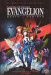 Neon Genesis Evangelion - Death And Rebirth (DVD - SONE 1)