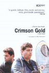 Crimson Gold (UK-import) (DVD)