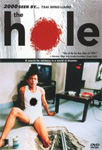 The Hole (DVD - SONE 1)
