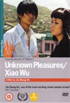 Unknown Pleasures / Xiao Wu (UK-import) (DVD)
