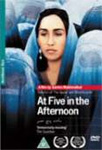 At Five In The Afternoon (UK-import) (DVD)
