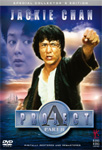 Project A Part II - Special Edition (DVD)
