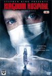 Kingdom Hospital (UK-import) (DVD)