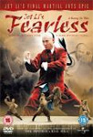 Fearless (UK-import) (DVD)