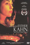 Esther Kahn (DVD - SONE 1)
