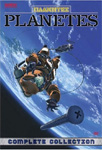 Planetes - The Complete Collection (DVD - SONE 1)