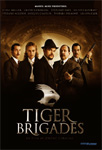 The Tiger Brigades (DVD)