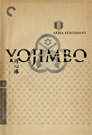Yojimbo - Criterion Collection (DVD - SONE 1)