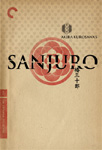 Sanjuro - Criterion Collection (DVD - SONE 1)