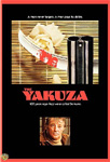The Yakuza (DVD - SONE 1)