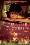 Little Red Flowers (UK-import) (DVD)
