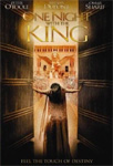 One Night With The King (DVD - SONE 1)