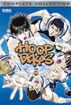 Hoop Days - The Complete Collection (DVD - SONE 1)