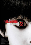 Forbannelsen - The Grudge 2 (DVD)