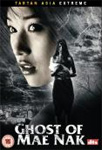 Ghost Of Mae Nak (UK-import) (DVD)