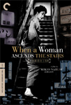 When A Woman Ascends The Stairs - Criterion Collection (DVD - SONE 1)
