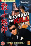 Branded To Kill (UK-import) (DVD)