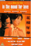 In The Mood For Love (UK-import) (DVD)