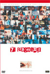 71 Fragments (DVD)