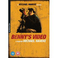 Bennys Video (UK-import) (DVD)