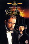 The First Great Train Robbery (UK-import) (DVD)