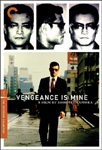 Vengeance Is Mine - Criterion Collection (DVD - SONE 1)