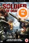 Soldier Of Orange (UK-import) (DVD)
