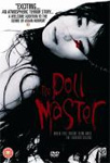 The Doll Master (UK-import) (DVD)