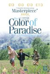 The Color Of Paradise (UK-import) (DVD)