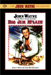 Big Jim McLain (DVD - SONE 1)