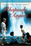 Rhapsody In August (DVD)