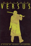 Versus - Ultimate Edition (DVD - SONE 1)
