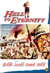 Hell To Eternity (DVD - SONE 1)