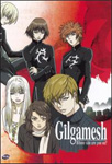 Gilgamesh - The Complete Collection (DVD - SONE 1)