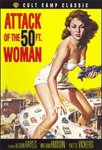 Attack Of The 50 Foot Woman (DVD - SONE 1)
