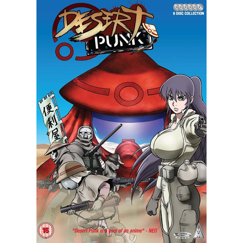 Desert Punk (UK-import) (DVD)