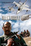 Iron Eagle 2 (DVD)