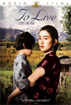 To Live (DVD - SONE 1)