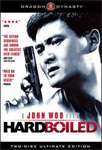Hard Boiled - Ultimate Edition (DVD - SONE 1)
