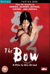 The Bow (UK-import) (DVD)